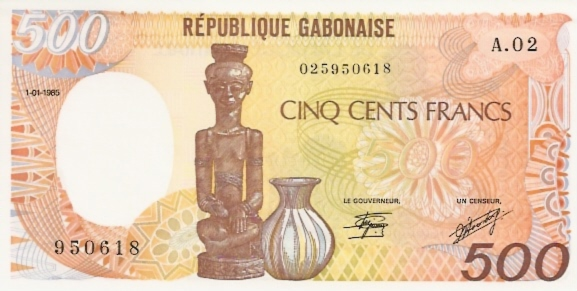 Banque Centrale Des Estats De L'Afrique   500 Francs   1961 ND Issue  Gabon Dimensions: 200 X 100, Type: JPEG