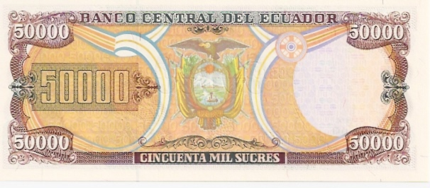 Banco Central Del Ecuador  50000 Sucres  1991 Issue Dimensions: 200 X 100, Type: JPEG