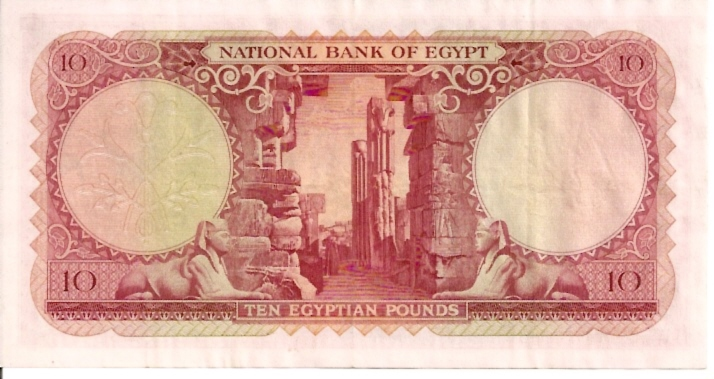 Central Bank of Egypt  10 Pounds  No Date Issue Dimensions: 200 X 100, Type: JPEG