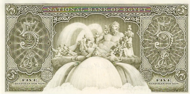 Central Bank of Egypt  5 Pounds  No Date Issue Dimensions: 200 X 100, Type: JPEG