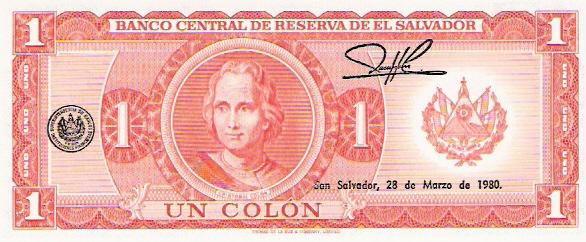 Banco Central De Reserva De El salvador  1 Colone  1962-1963 Issue Dimensions: 200 X 100, Type: JPEG