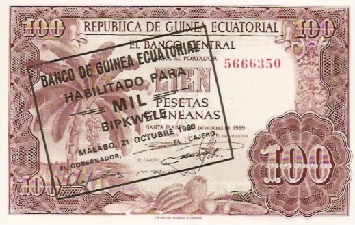 Republic De Guine Ecuatorial  100 Pesetas  Oct 1980 Issue Dimensions: 200 X 100, Type: JPEG