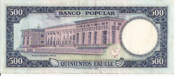 Banco Central  500 Ekuele  1962 Issue Dimensions: 200 X 100, Type: JPEG