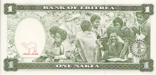 Bank of Eritrea  1 Nakfa  1997 ND Issue Dimensions: 200 X 100, Type: JPEG