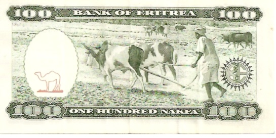 Bank of Eritrea  100 Nakfa  1997 Issue Dimensions: 200 X 100, Type: JPEG