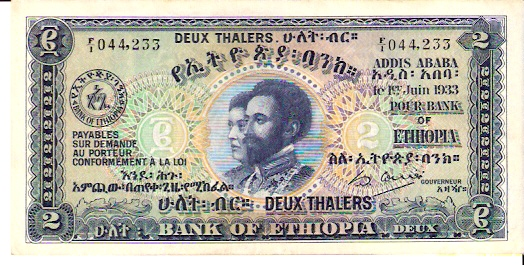 State Bank of Ethopia  2 Dollars  1961 ND Issue Dimensions: 200 X 100, Type: JPEG