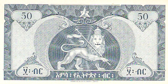 State Bank of Ethopia  50 Dollars  1961 ND Issue Dimensions: 200 X 100, Type: JPEG