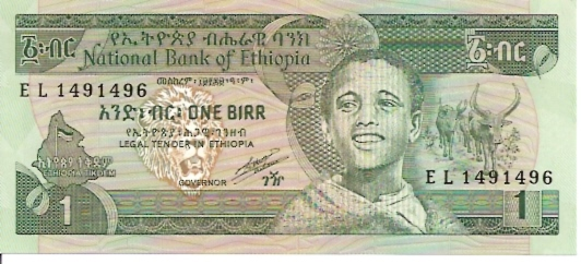 National Bank of Ethopia  1 Birr  1966 ND Issue Dimensions: 200 X 100, Type: JPEG