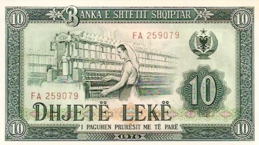 Banka E Shtetit Shqiptar  10 Leke  1964 Issue   Dimensions: 200 X 100, Type: JPEG