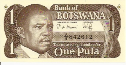 Bank of Botswana  1 Pula  1982-1983 ND Issue Dimensions: 200 X 100, Type: JPEG