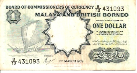 Board of Commissioner of Currency  1 Dollar  1959 Issue Dimensions: 200 X 100, Type: JPEG