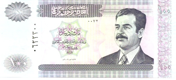 Central Bank of Iraq  100 Dinar  1971 ND Issue Dimensions: 200 X 100, Type: JPEG