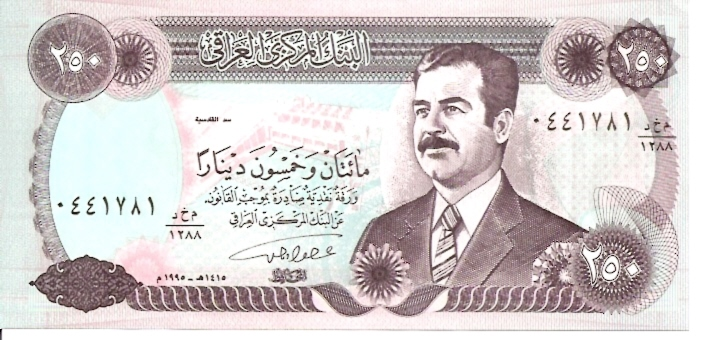 Central Bank of Iraq  250 Dinar  1971 ND Issue Dimensions: 200 X 100, Type: JPEG