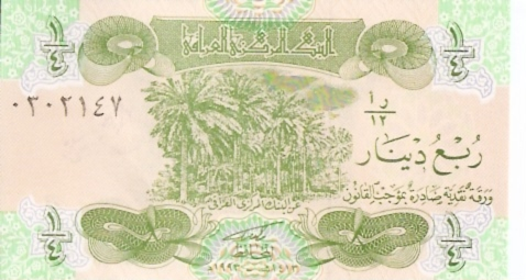 Central Bank of Iraq  .25 Dinar  1971 ND Issue Dimensions: 200 X 100, Type: JPEG