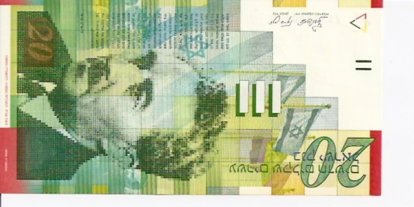 Bank of Isreal  20 Sheqalim   1998 Issue  Dimensions: 200 X 100, Type: JPEG