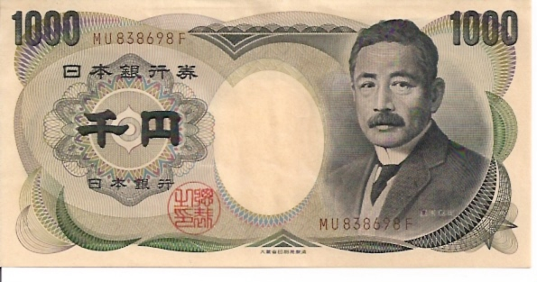 Constitutional Monarchy  Bank of Japan  1000 Yen  1993-96 ND Issue Dimensions: 200 X 100, Type: JPEG