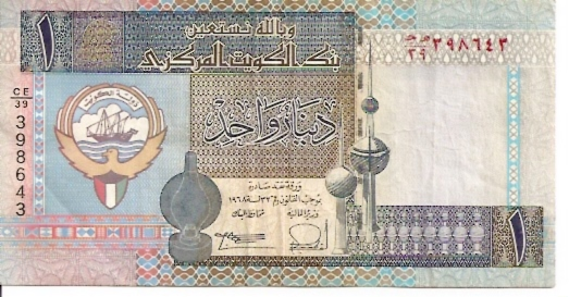 Kuwait Currency Board  1 Dinar  1994 ND Issue Dimensions: 200 X 100, Type: JPEG