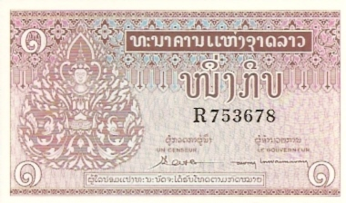 Banque Nationale Du Laos  1 Kip  1962-1963 Issue Dimensions: 200 X 100, Type: JPEG