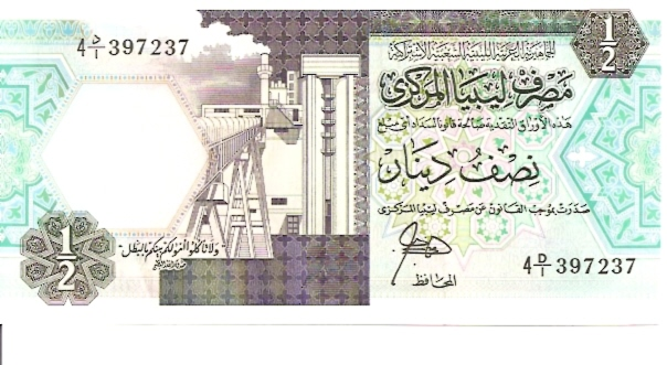 Constitutional Monarchy  Bank of Libya  0.5 Dinar   1963 Issue Dimensions: 200 X 100, Type: JPEG
