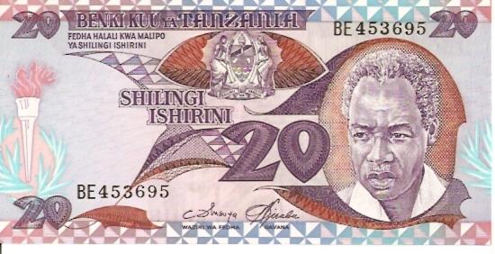 Benki Kuu Ya Tanzania  20 Shilingi  1985 ND Issue Dimensions: 200 X 100, Type: JPEG