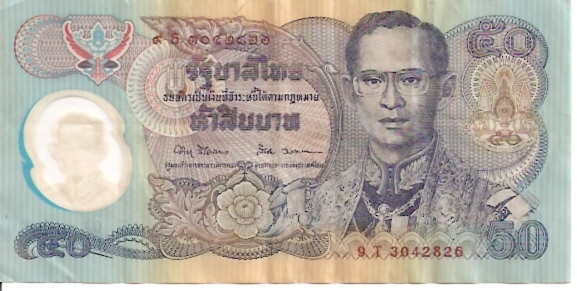 Bank of Thailand  50 Bhat  1985-1992 ND Issue Dimensions: 200 X 100, Type: JPEG