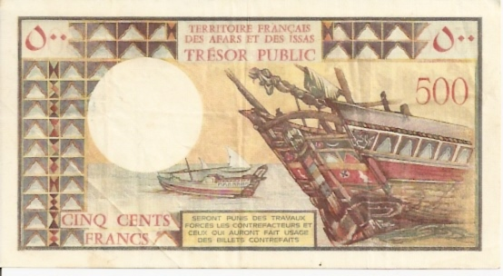 Tresor Public  500 Francs  No date Issue Dimensions: 200 X 100, Type: JPEG