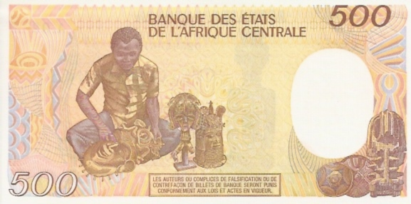 Banque Centrale  500 Francs  1985 Issue Dimensions: 200 X 100, Type: JPEG