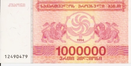 Georgian National Bank  1000000 Laris  1998 ND Issue Dimensions: 200 X 100, Type: JPEG