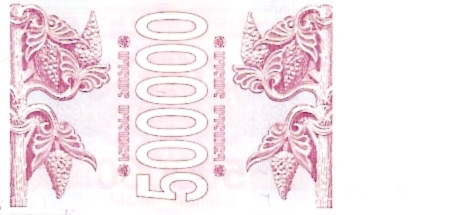 Georgian National Bank  500000 Laris  1993 ND Issue Dimensions: 200 X 100, Type: JPEG
