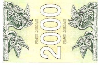 Georgian National Bank  2000 Laris  1993 ND Issue Dimensions: 200 X 100, Type: JPEG