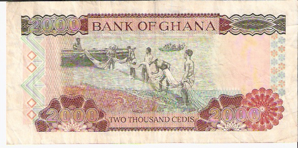 Bank of Ghana  2000 Cedis  1972-1973 Issue Dimensions: 200 X 100, Type: JPEG