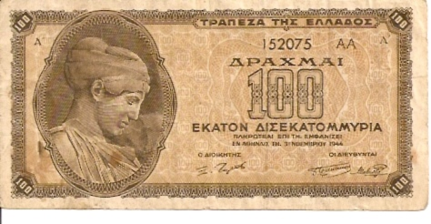 Bank of Greece  100000000000 Drachmai  1939 - 1944 Issue  Not in circulation anymore Dimensions: 200 X 100, Type: JPEG