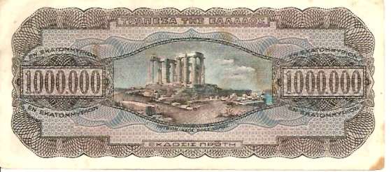 Bank of Greece  100000 Drachmai  1939 - 1944 Issue  Not in circulation anymore Dimensions: 200 X 100, Type: JPEG