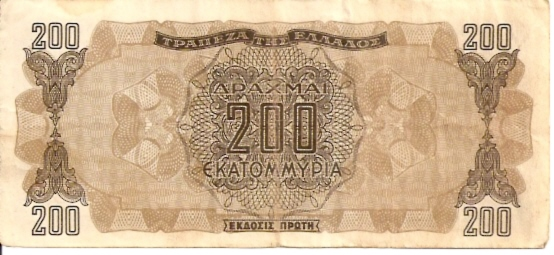 Bank of Greece  2000000000 Drachmai  1939 - 1944 Issue  Not in circulation anymore Dimensions: 200 X 100, Type: JPEG