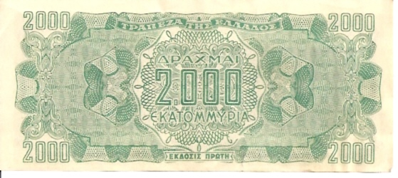 Bank of Greece  200000000 Drachmai  1939 - 1944 Issue  Not in circulation anymore Dimensions: 200 X 100, Type: JPEG