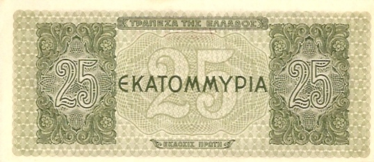 Bank of Greece  25 Drachmai  1922-1924 ND Issue  Not in circulation anymore Dimensions: 200 X 100, Type: JPEG