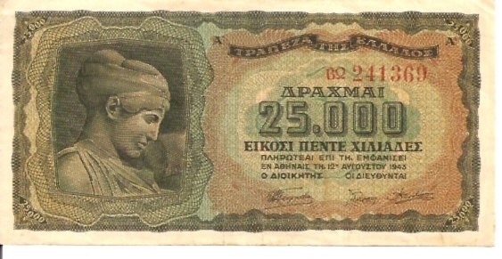 Bank of Greece  25000 Drachmai  1939 - 1944 Issue  Not in circulation anymore Dimensions: 200 X 100, Type: JPEG