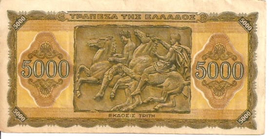 Bank of Greece  5000 Drachmai  1939 - 1944 Issue  Not in circulation anymore Dimensions: 200 X 100, Type: JPEG