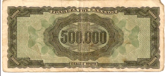 Bank of Greece  500000 Drachmai  1939 - 1944 Issue  Not in circulation anymore Dimensions: 200 X 100, Type: JPEG