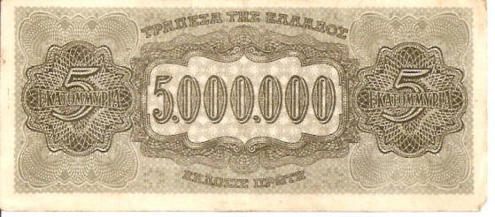 Bank of Greece  5000000 Drachmai  1939 - 1944 Issue  Not in circulation anymore Dimensions: 200 X 100, Type: JPEG