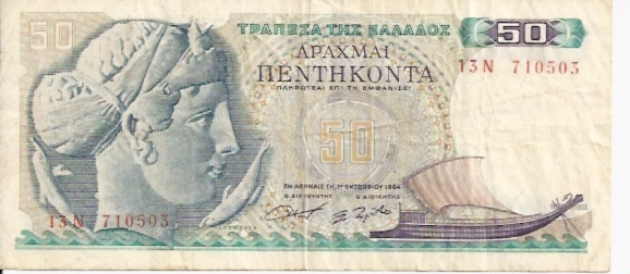 Bank of Greece  50 Drachmai  1922-1924 ND Issue  Not in circulation anymore Dimensions: 200 X 100, Type: JPEG