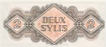 Banque Centrale De La Republique De Guinea  2 Sylis  1971 Issue Dimensions: 200 X 100, Type: JPEG