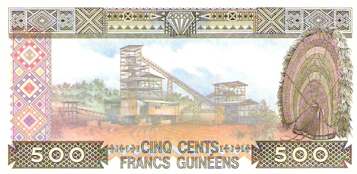 Banque Centrale De La Republique De Guinea  500 Francs   1985 Issue Dimensions: 200 X 100, Type: JPEG