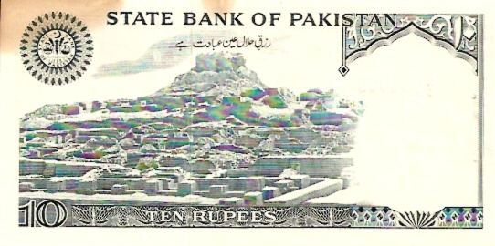 State Bank of Pakistan  10 Rupees  Special Currency for Saudi Arabia only Dimensions: 200 X 100, Type: JPEG