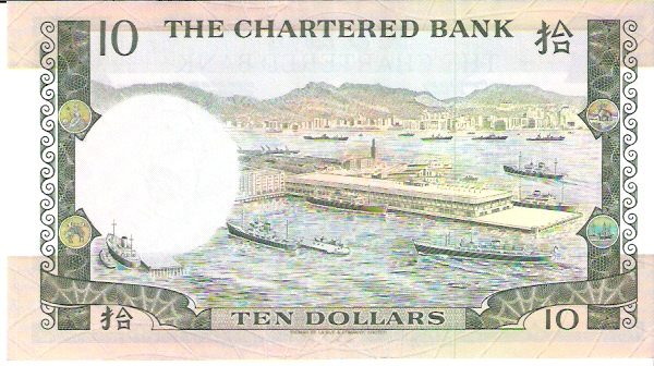 The Charted Bank  10 Dollars  June 1 1975 Dimensions: 200 X 100, Type: JPEG