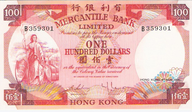 Mercentile Bank Limited  100 Dollars  1975 Issue Dimensions: 200 X 100, Type: JPEG