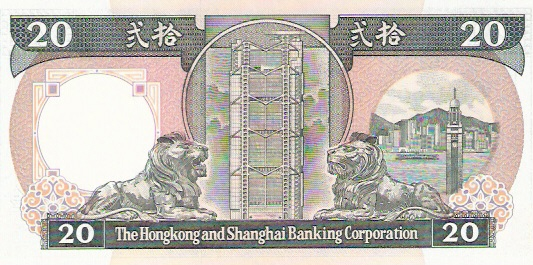 The Hongkong AND Shanghai Banking Corporation  20 Dollars  1982 Issue Dimensions: 200 X 100, Type: JPEG