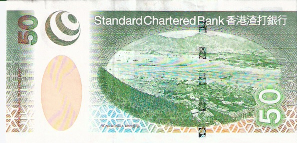 Standard Charted Bank  50 Dollars  2003 Issue Dimensions: 200 X 100, Type: JPEG