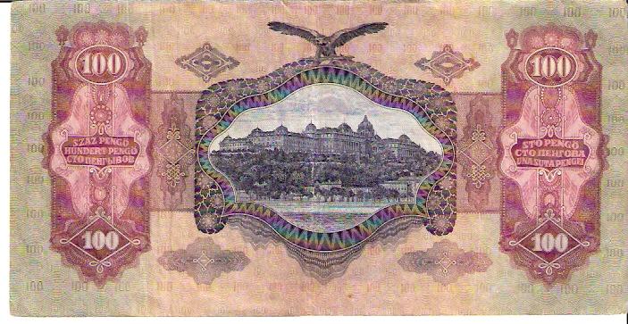 Magyar Nemzeti Bank  100 Pengo  1945 Issue Dimensions: 200 X 100, Type: JPEG
