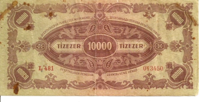 Magyar Nemzeti Bank  1000 Pengo  1945 Issue Dimensions: 200 X 100, Type: JPEG